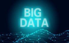 兰州市大数据管理局:加快数字建设 做好资源开发